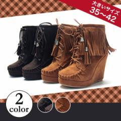 即納 【大きいサイズ有】フリンジレースアップブーツ/ショートブーツ/厚底/ヒール/ミドルブーツ/靴/ウエスタンブーツ