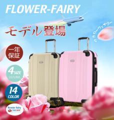 スーツケース Lサイズ7〜14日用スーツケース おしゃれ 人気 TSAロック搭載、超軽量モデル傷に強いマット加工スーツケース