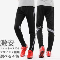 フィットネスウェア サイクリング ウェア スポーツズボン ロングパンツ エアロウェア 柄2種類 4カラー