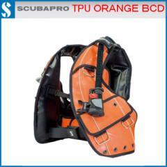 スキューバプロ S-PRO CLASSIC ZERO G TPU ORANGE オレンジ 限定 クラシック ゼロ ダイビング BCD BC  重器材  SCUBAPRO ジャケット