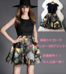 高品質パーティードレスワンピースミニフレア上品ジャカード高級素材オーガンジースカート3Dプリント切替大きいサイズ有[S/M/L/2L][黒]