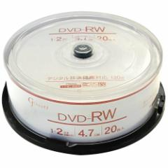 DVD-RW(繰返し録画用)1-2倍速 20枚入(スピンドル) Good-J (GJRW47-2X20PW)
