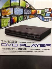 即時発送可!【送料無料】VRモード/CPRM対応 DVDプレーヤー ZM-202B 【地デジを録画したDVDの再生が可能】