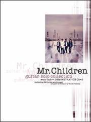 【配送方法選択可!】Mr.Children/ギター・ソロ曲集(全曲タブ譜&模範演奏CD2枚付)(14186/CDで覚える)【z8】
