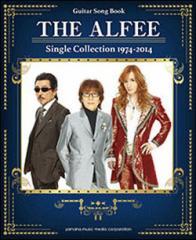 【配送方法選択可!】ギターソングブック THE ALFEE Single Collection 1974−2014 【z8】