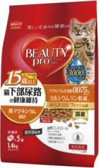 激安特売中【日本ペット】ビューティープロ キャット 猫下部尿路の健康維持 15歳以上 1.4kgx6個(ケース販売)