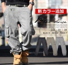 送料無料 ジョガーパンツ メンズ B系 ストリート系 大きいサイズ ヘリンボーンカーゴ BLACK HORSE ブラックホース