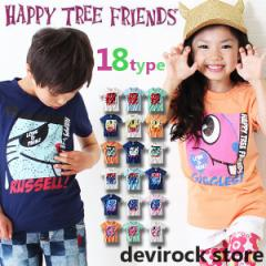 子供服 [HAPPY TREE FRIENDS KIDS 全18色★ハピツリBIG FACEかすれプリント半袖Tシャツ] M1-4