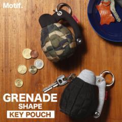 【motif.】GRENADE SHAPE KEY POUCH グレネード型のキーポーチ