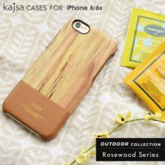 Kajsa カイサ ローズウッド OUTDOOR COLLECTION Rosewood series ハードケース バックケース iPhone6/6S 4.7inch【メール便OK】