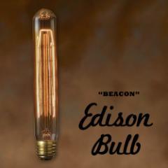 Edison Bulb Beacon ビーコン エジソンバルブ タングステン電球 インテリア 照明 口金E26タイプ 40W 天井 部屋 リビング 間接照明