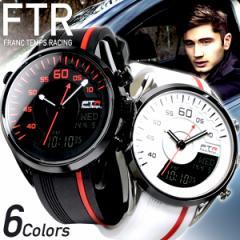 レーシングモデルのデジタル&アナログ搭載 送料無料 メンズ 腕時計 Franc Temps フランテンプス Racing レーシング デジアナ メンズ