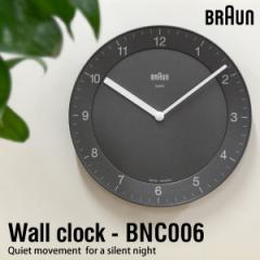 BRAUN/ブラウン BNC006 ウォールクロック 壁掛け時計 ドイツ おしゃれ 音がしない かわいい