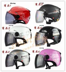 バイクヘルメット 半キャップ  男女共用ヘルメット  多色選択  春、夏、秋 PSC付き tanked-501 送料無料