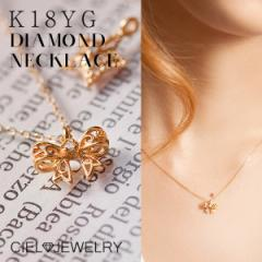 18k 18金 ダイヤモンド ribbon リボン ネックレス レディース 送料無料 / アクセ・ジュエリーm_ac sale