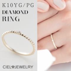 10k 10金 ダイヤモンド スタッズ リング 送料無料 / 指輪 レディース リング アクセ・ジュエリー 10gold cl