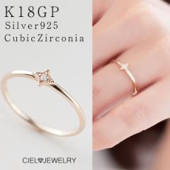 18K仕上げ キュービック ジルコニア CZダイヤ 一粒 星 STAR リング 送料無料 / K18GP 指輪 レディース ジュエリーm_ac sale