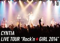 "◆10%OFF☆Cyntia DVD【Cyntia LIVE TOUR""Rockn☆GIRL 2014""】15/1/7発売"