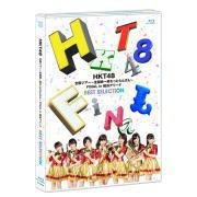 ◆HKT48 Blu-ray【HKT48全国ツアー〜全国統一終わっとらんけん〜 FINAL in 横浜アリーナ BEST SELECTION Blu-ray】15/10/14発売