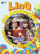 ◆10%OFF+送料無料☆LinQ 2DVD【LinQ 4th Anniversary 〜Welcome to the LinQworld !!〜】15/9/9発売