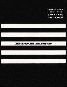 ◆初回盤★BOX仕様+PHOTOBOOK+シリアル★BIGBANG 3DVD+2CD+スマプラ【BIGBANG WORLD TOUR 2015〜2016 [MADE] IN JAPAN】16/2/24発売
