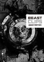 ◆10%OFF☆BEAST DVD【BEAST CLIPS -Japan Edition-】14/12/17発売