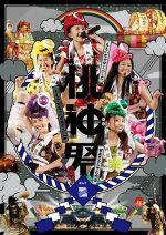 ◆10%OFF☆ももいろクローバーZ 3DVD【「ももクロ夏のバカ騒ぎ2014 日産スタジアム大会〜桃神祭〜」Day2 LIVE DVD】15/2/25発売