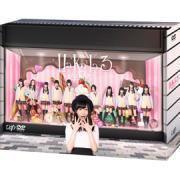 ◆初回盤[取寄せ]★10%OFF+送料無料★HKT48 4DVD【HaKaTa百貨店3号館 DVD-BOX<初回生産限定版>】15/9/25発売