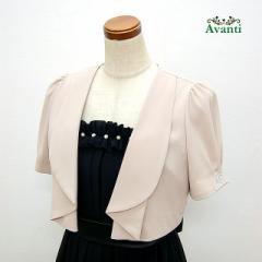 結婚式のボレロ エレガントなショールカラーのジャケット仕立てのボレロ ショーゼットの半袖ボレロ 即納 ボレロ206