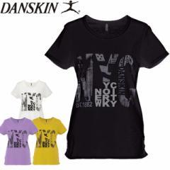 DANSKIN ダンスキン 半袖Tシャツ DB75316 レディース 女性 カットソー 半そで 丸首 クルーネック ラウンドネック 英字ロゴ  No.0834