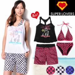 SUPER LOVERS スーパーラバーズ レディース サーフパンツ付きビキニ水着4点セット 女性 スイムウエア 短パン ハーフパンツ  No.sw1507