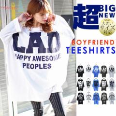 超BIGサイズ ゆったりWIDEドルマン 七分袖 Tシャツ ワンピース チュニック 大きいサイズ レディース M〜6L春 新作【即納】LD-big17