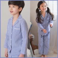 子供服 キッズ 子供 ルームウェア 寝巻き 上下セット 長袖 部屋着 シンプル かわいい パジャマ  kd1691