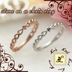 ピンキーリング ピンクゴールド 1号 2号 3号 小さいサイズ ブランド エル stone on a chain ring K10 誕生石/11,230円
