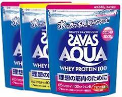 ザバス アクア ホエイプロテイン100 アセロラ風味 840g x 3袋(徳用) 【送料無料/SAVAS/明治】