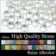 スワロフスキーに負けない輝き 激安High qualityガラス製ラインストーン