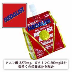 【MEDALIST:メダリスト】ゼリータイプ