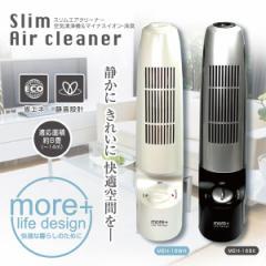 ☆more+life design スリムエアクリーナー☆空気清浄機&マイナスイオン・消臭☆(ブラックMEH-16BK/ホワイトMEH-16WH)空気清浄器