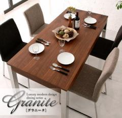 ダイニングテーブル 食卓テーブル ワークテーブル ワークデスク 木製 4人用 モダン 鏡面 高級感 北欧(W160)