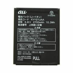 汚れがあるため特価品 中古良品 au純正 URBANO L01 対応 電池パック KYY21UAA?