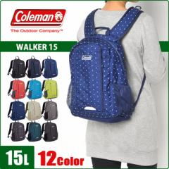 coleman [コールマン] リュックサック/バックパック 15L WALKER 15 CBB5011【キッズ】【送料無料/代引き手数料は別】
