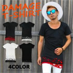 Tシャツ 半袖 ロング丈 カットソー レイヤード メンズ トップス Uネック ダメージ 白黒 黒 ブラック 白 ホワイト 赤