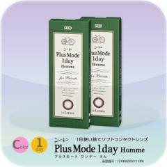 【2箱】★SEED プラスモード ワンデー オム 10枚入★PlusMode 1day Homme★シード 福士蒼汰