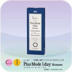 【1箱】★SEED プラスモード ワンデー オム 10枚入★PlusMode 1day Homme★シード 福士蒼汰