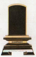 位牌:塗・位牌 金粉 巾広勝美 (3.5寸〜6.0寸)