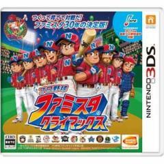 【送料無料(ネコポス)・即日出荷】(早期購入特典・初回封入特典付)3DS プロ野球 ファミスタ クライマックス  020841