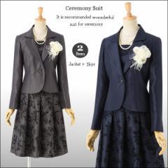スーツ セレモニースーツ スカートスーツ ママスーツ グレー ネイビー 紺  ミセス 40代 50代 60代 スカートスーツ