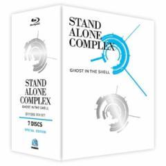 (韓国版)日本アニメ 「攻殻機動隊:STAND ALONE COMPLEX」TV版 SE ボックス セット Blu-ray(7DISC/通常版)(発売日:15.07.15以後)