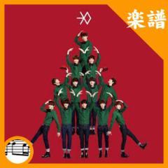 韓国楽譜 EXO(エクソ)冬スペシャるアルバム「12月の奇跡(Miracles In December)」 ピアノ印刷楽譜 パッケージ (全5曲)