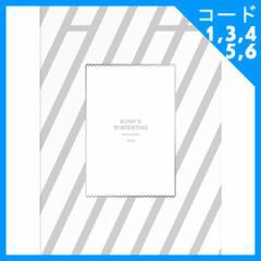 韓国スターDVD iKON(アイコン) - KONY'S WINTERTIME DVD (限定版/2DISC)+予約特典フォトカード贈呈 (発売日:17.02.23以後)